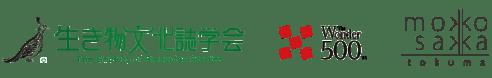 history logo